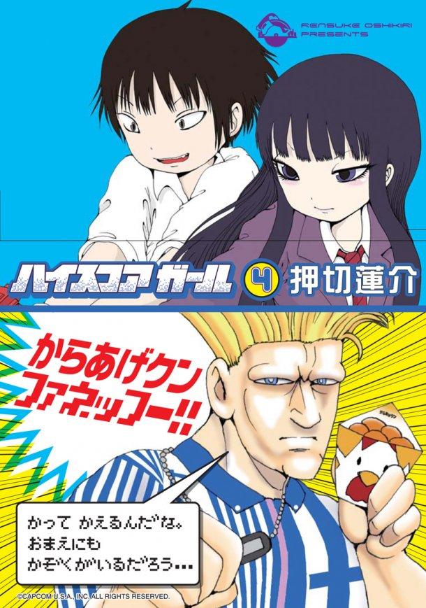 http://blog-imgs-61.fc2.com/k/y/a/kyarasokuhou/news_large_hsg4_LAWSON_obi.jpg