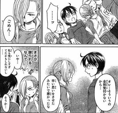 http://blog-imgs-61.fc2.com/k/y/a/kyarasokuhou/nnSIh4Z.jpg