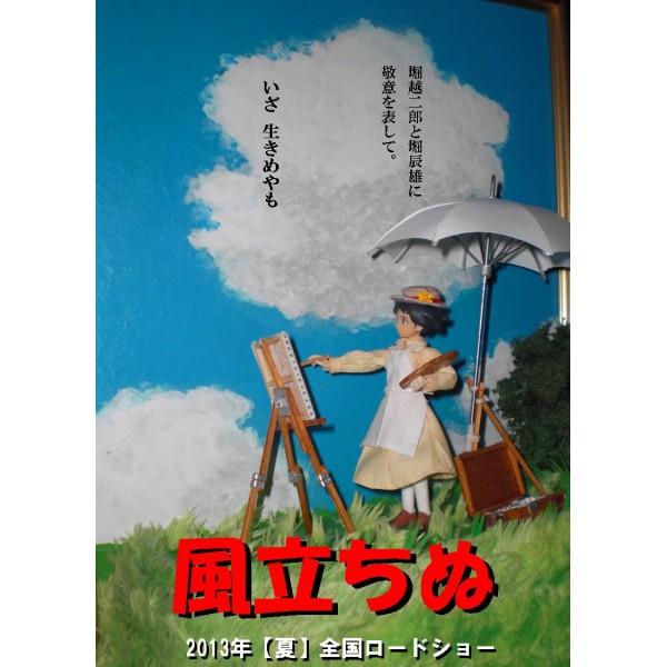 http://blog-imgs-61.fc2.com/k/y/a/kyarasokuhou/nnnnbbbbbvvvvccxszd.jpg