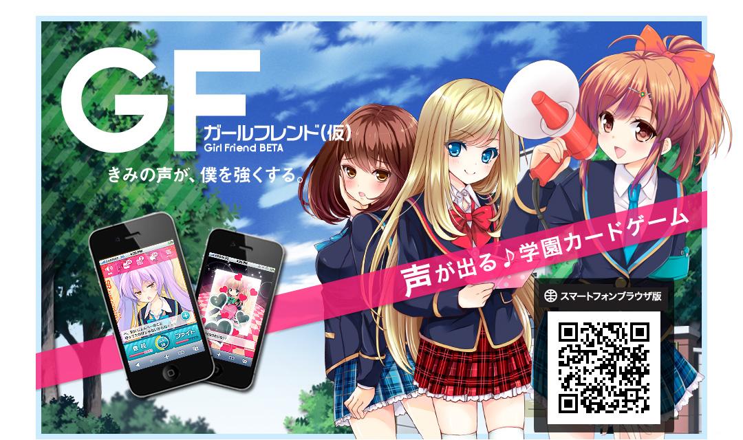 http://blog-imgs-61.fc2.com/k/y/a/kyarasokuhou/pc_main.jpg