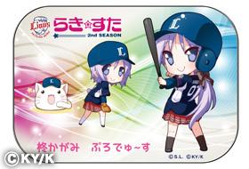 http://blog-imgs-61.fc2.com/k/y/a/kyarasokuhou/ph_lbox04.jpg