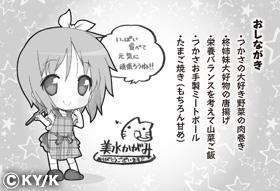 http://blog-imgs-61.fc2.com/k/y/a/kyarasokuhou/ph_lbox05.jpg