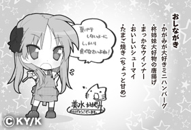 http://blog-imgs-61.fc2.com/k/y/a/kyarasokuhou/ph_lbox06.jpg