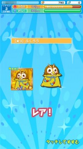 http://blog-imgs-61.fc2.com/k/y/a/kyarasokuhou/post-58283_41-168x300.jpg