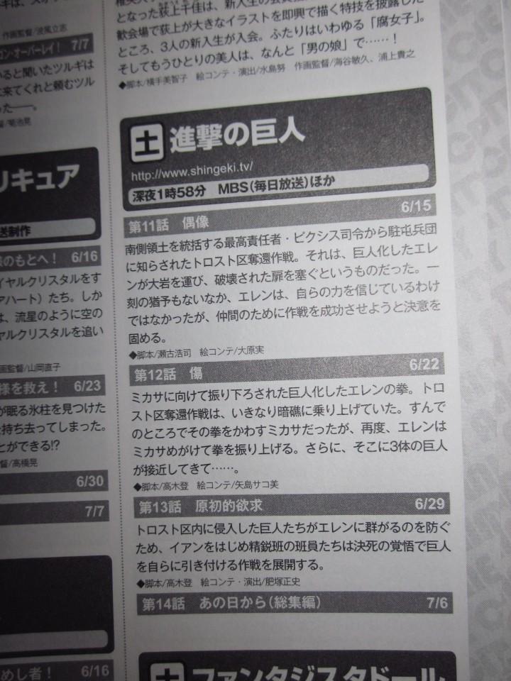http://blog-imgs-61.fc2.com/k/y/a/kyarasokuhou/poverty69519.jpg