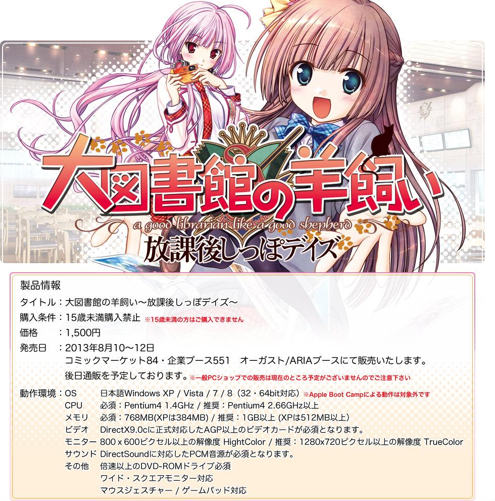 http://blog-imgs-61.fc2.com/k/y/a/kyarasokuhou/products_top.jpg