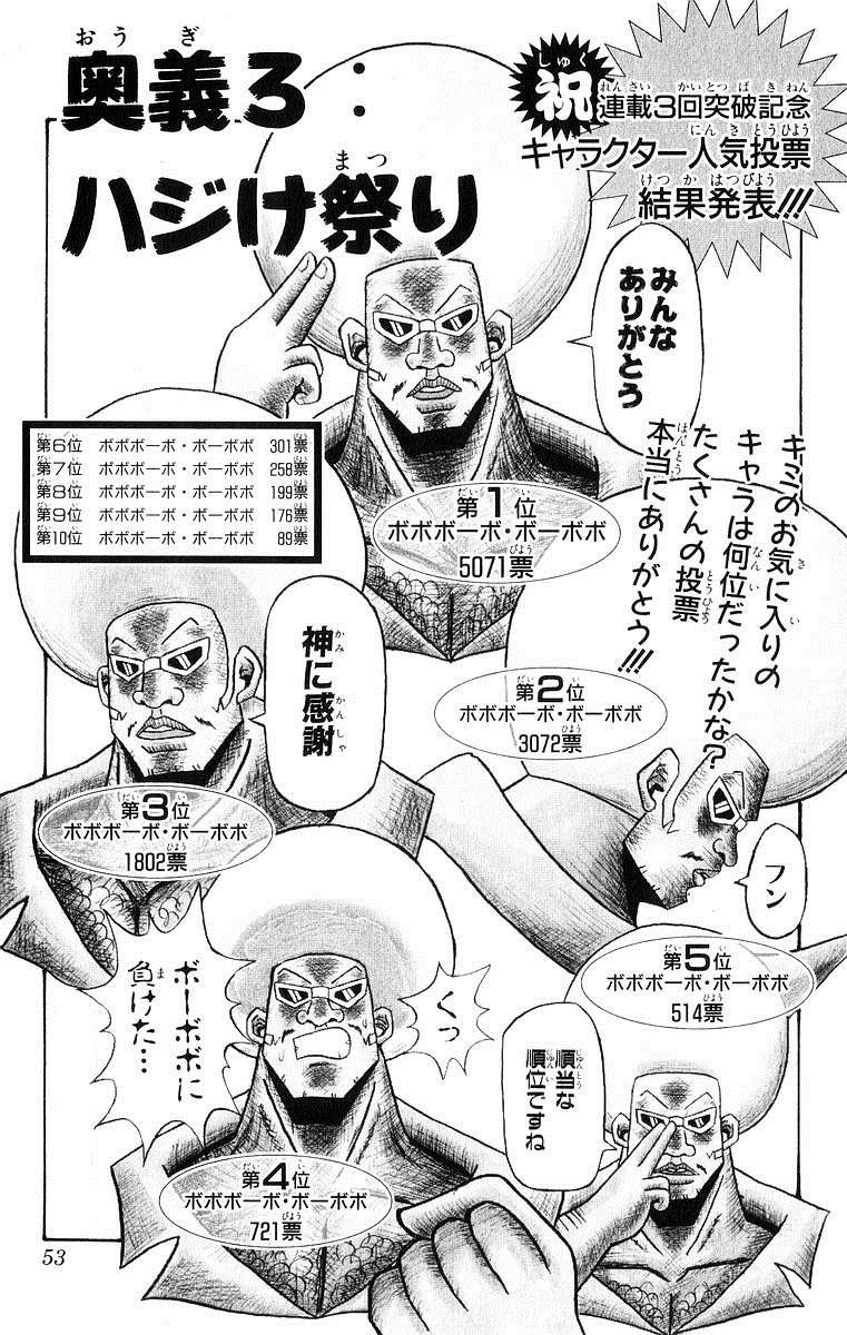 http://blog-imgs-61.fc2.com/k/y/a/kyarasokuhou/q9Min1y.jpg