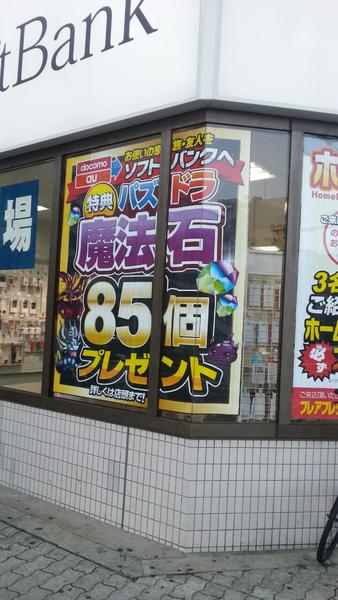 http://blog-imgs-61.fc2.com/k/y/a/kyarasokuhou/r600x600.jpg