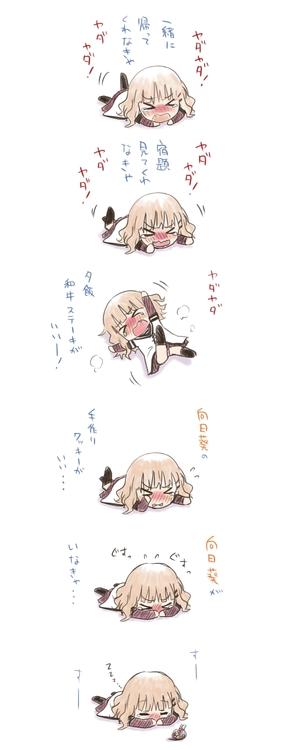 http://blog-imgs-61.fc2.com/k/y/a/kyarasokuhou/sukima189061.jpg