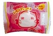 http://blog-imgs-61.fc2.com/k/y/a/kyarasokuhou/t640_617192.jpg