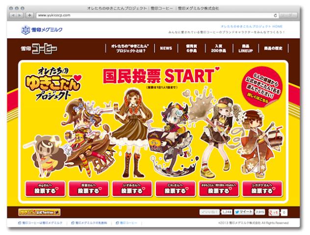 http://blog-imgs-61.fc2.com/k/y/a/kyarasokuhou/t640_617221.jpg