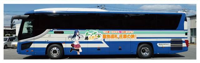 http://blog-imgs-61.fc2.com/k/y/a/kyarasokuhou/t640_617799.jpg