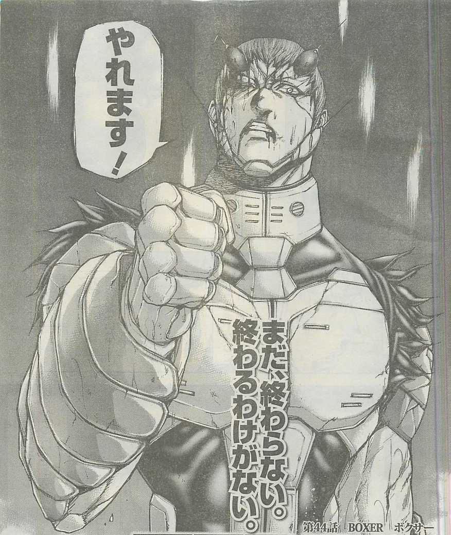 http://blog-imgs-61.fc2.com/k/y/a/kyarasokuhou/terafo17-085.jpg