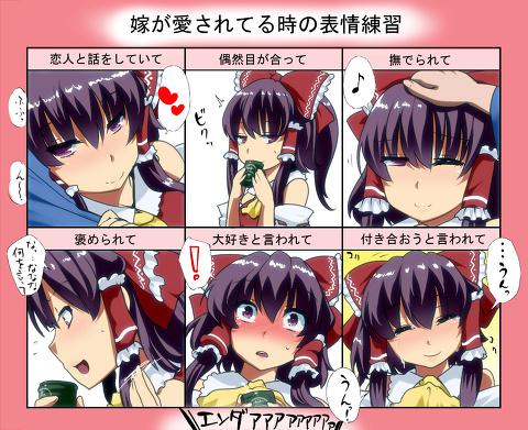 http://blog-imgs-61.fc2.com/k/y/a/kyarasokuhou/thimg201202121930230000.jpg