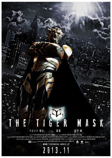 http://blog-imgs-61.fc2.com/k/y/a/kyarasokuhou/tigermask164_large.jpg