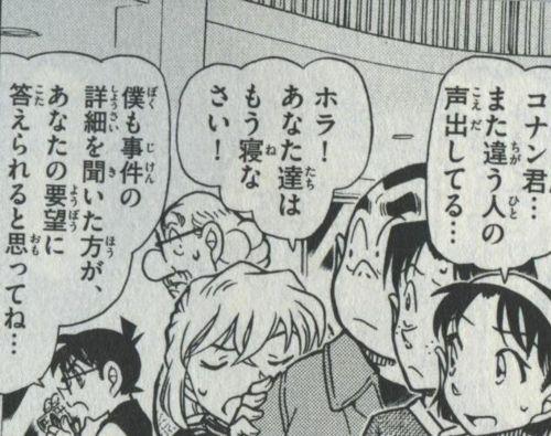 http://blog-imgs-61.fc2.com/k/y/a/kyarasokuhou/tumblr_lromvtjdmy1qz53u1o1_500.jpg