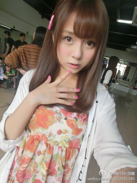 http://blog-imgs-61.fc2.com/k/y/a/kyarasokuhou/tumblr_mle0o720W61ri7x69o1_500.jpg