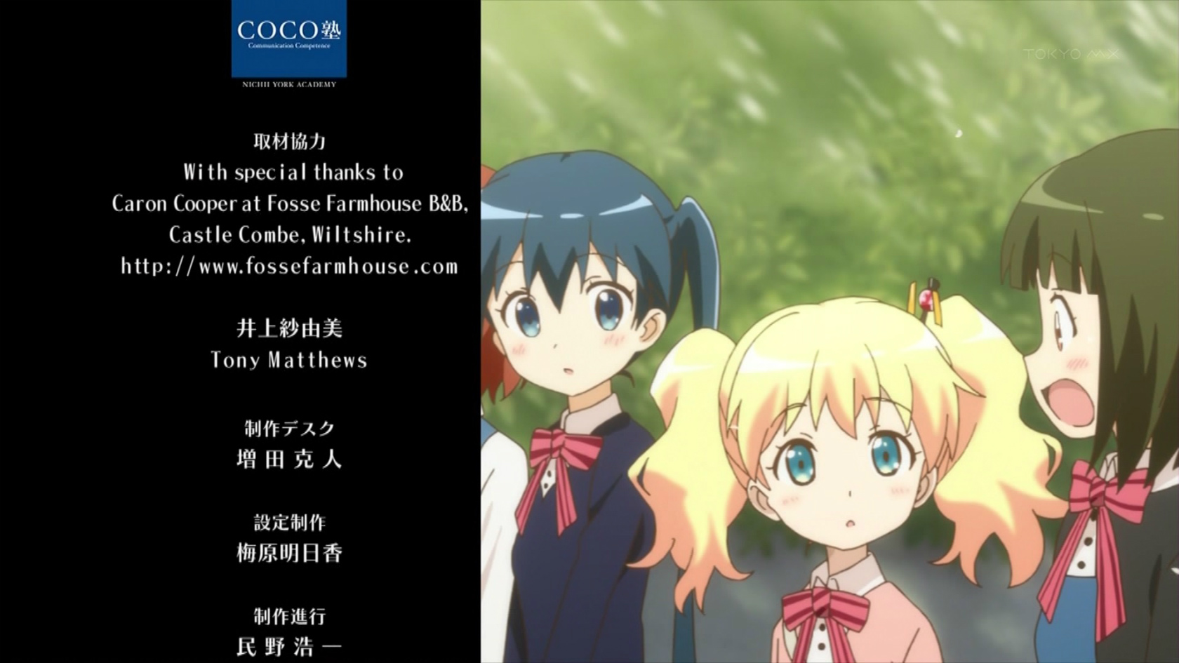http://blog-imgs-61.fc2.com/k/y/a/kyarasokuhou/tv1373298858687.jpg