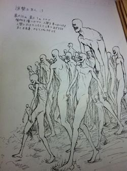 http://blog-imgs-61.fc2.com/k/y/a/kyarasokuhou/wfuU7mv.jpg