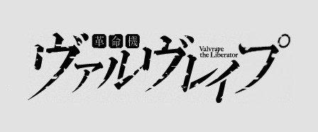 http://blog-imgs-61.fc2.com/k/y/a/kyarasokuhou/xeMBx9L.jpg