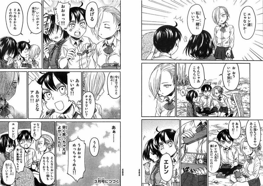 http://blog-imgs-61.fc2.com/k/y/a/kyarasokuhou/zTf6en4.jpg