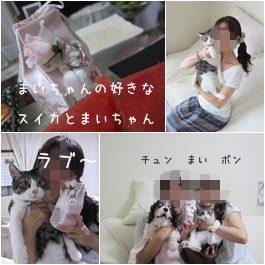 cats記念撮影