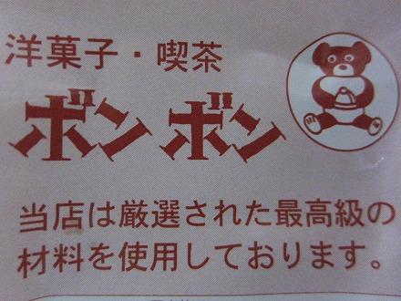 IMG_6224 2012夏 (1)