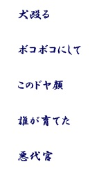 IMG_8874 2012 (605