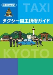 KB5202_1.jpg
