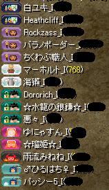 20130721233816c3c.jpg