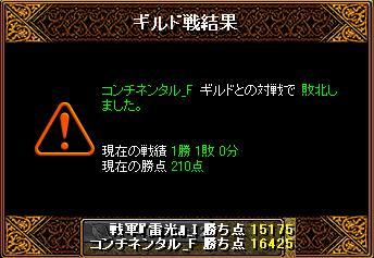20130729001339702.jpg