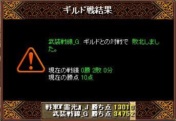 20130805000753bf9.jpg