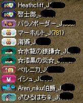 20130909003815a5d.jpg