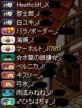 20130911232350532.jpg