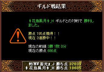 20130914005345036.jpg
