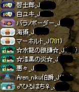 20130919004704490.jpg