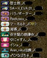 20131007004108065.jpg