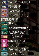 20131021013013315.jpg