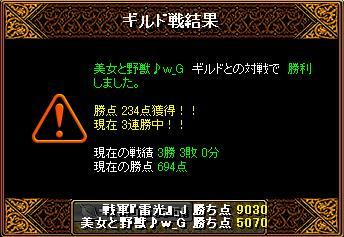 201310240056481d6.jpg