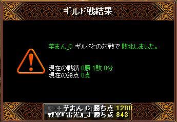 2013102600164793f.jpg