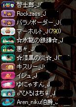 20131104004945242.jpg