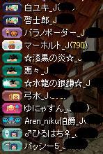 20131114051314d12.jpg