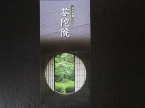 140-34.jpg