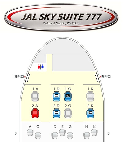 JALマイル7