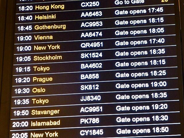 13空港3