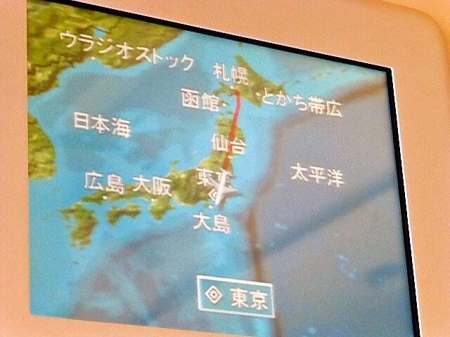 千歳羽田2