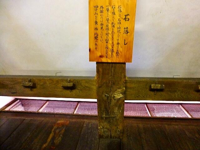 松江城石落とし