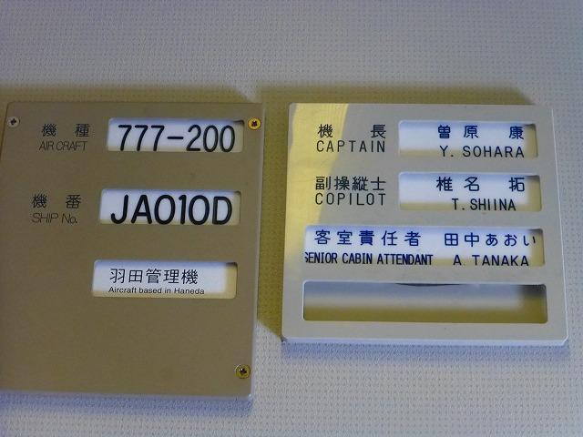 P1130192.jpg