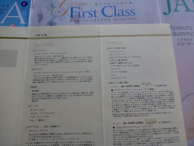 P1130912.jpg