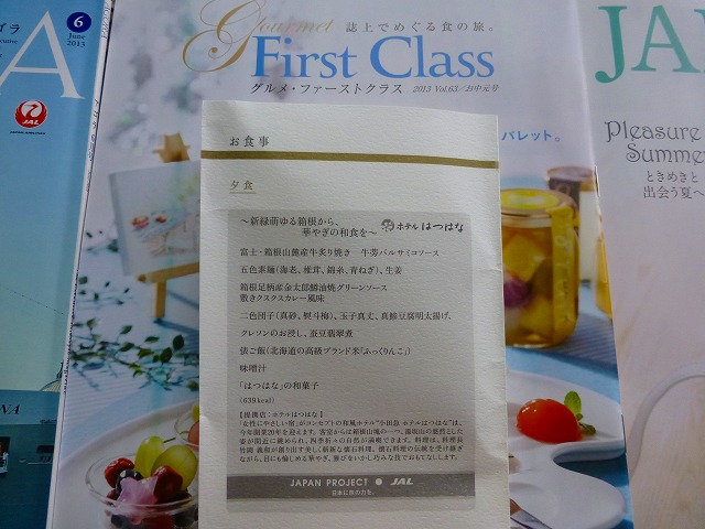P1130913.jpg